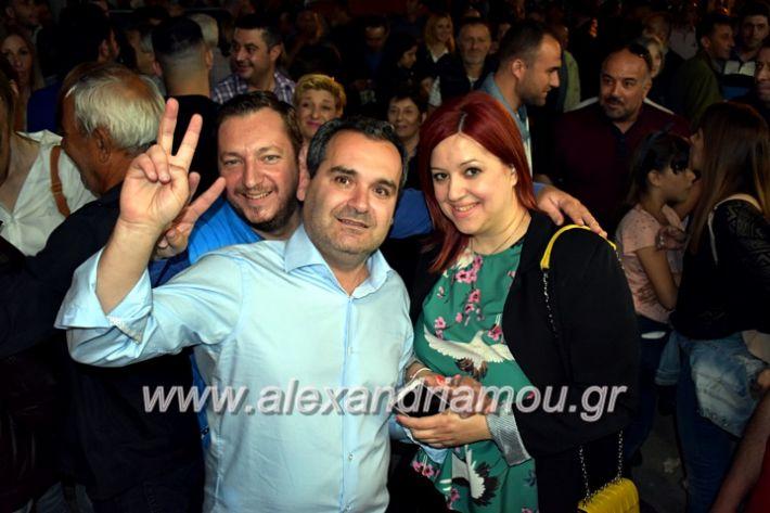 alexandriamou_gkirinisdimarxos2019227