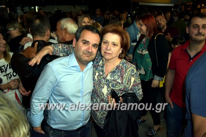 alexandriamou_gkirinisdimarxos2019230