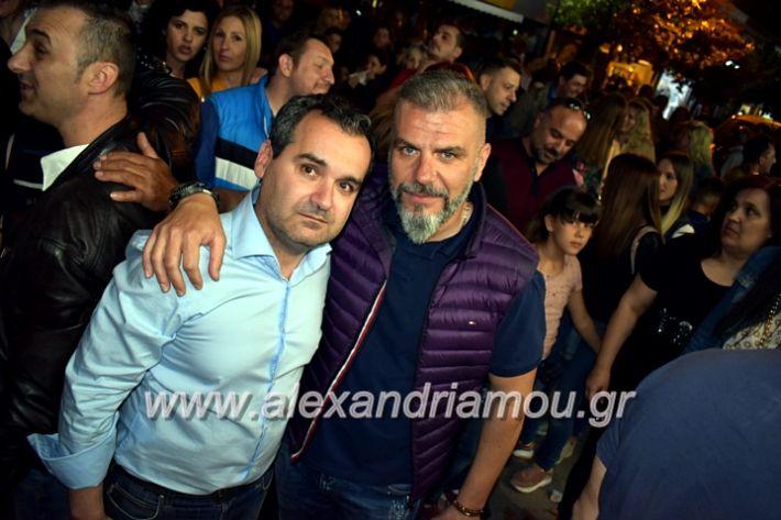 alexandriamou_gkirinisdimarxos2019235