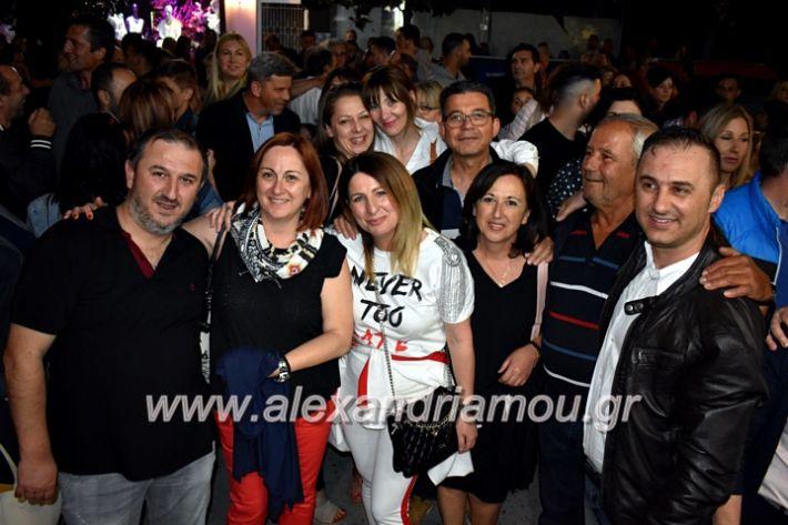 alexandriamou_gkirinisdimarxos2019236
