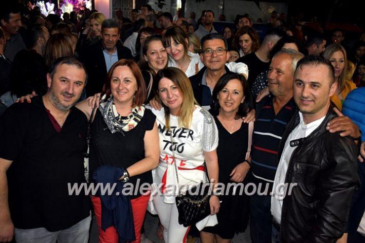 alexandriamou_gkirinisdimarxos2019237