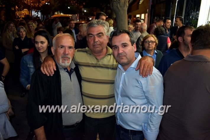 alexandriamou_gkirinisdimarxos2019238