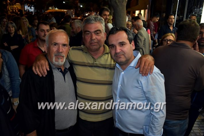 alexandriamou_gkirinisdimarxos2019239