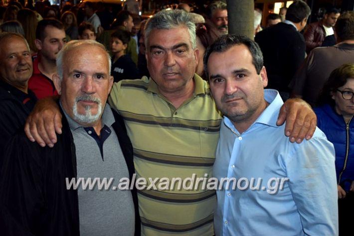 alexandriamou_gkirinisdimarxos2019240