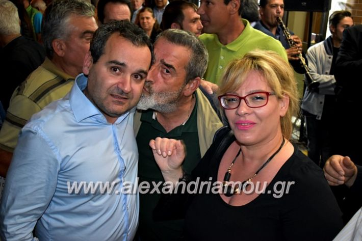 alexandriamou_gkirinisdimarxos2019241