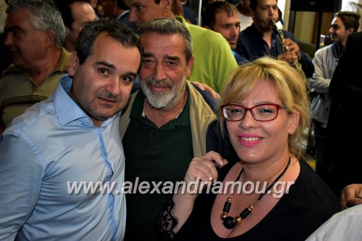 alexandriamou_gkirinisdimarxos2019242