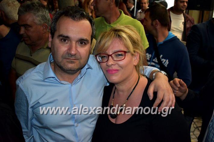 alexandriamou_gkirinisdimarxos2019243