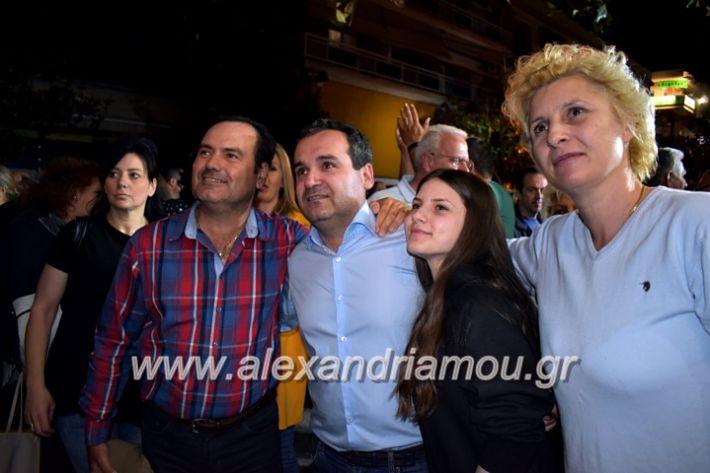 alexandriamou_gkirinisdimarxos2019246