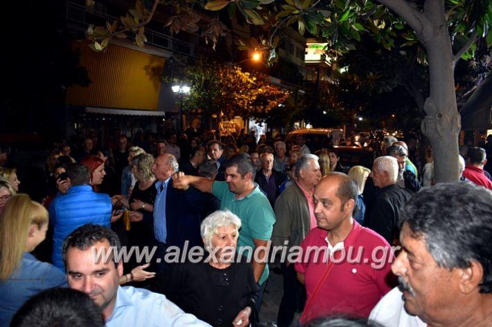 alexandriamou_gkirinisdimarxos2019249