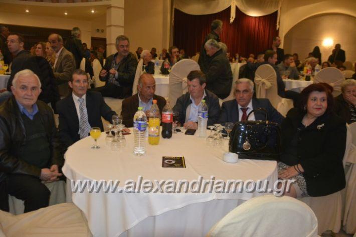 alexandriamou_gkirinismelathron2019014