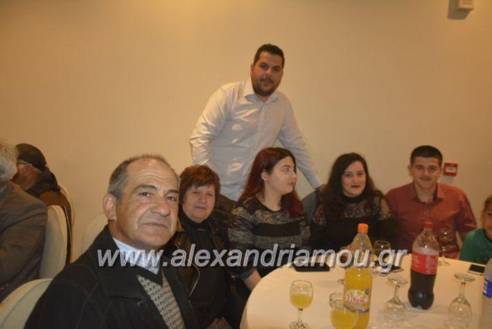 alexandriamou_gkirinismelathron2019023