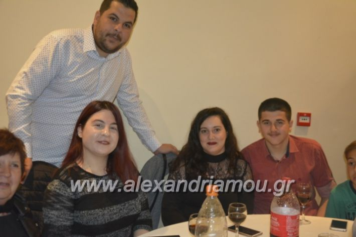 alexandriamou_gkirinismelathron2019025