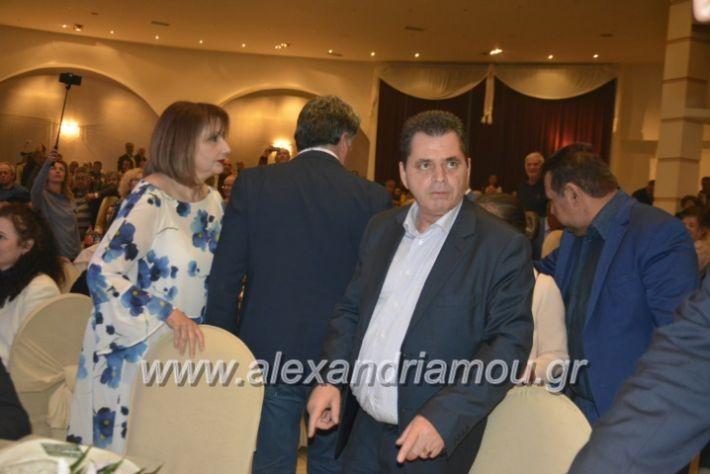 alexandriamou_gkirinismelathron2019077