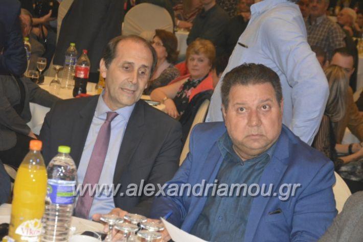 alexandriamou_gkirinismelathron2019093