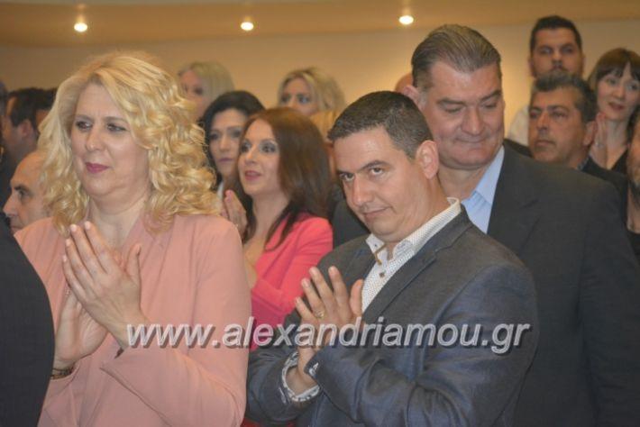 alexandriamou_gkirinismelathron2019102