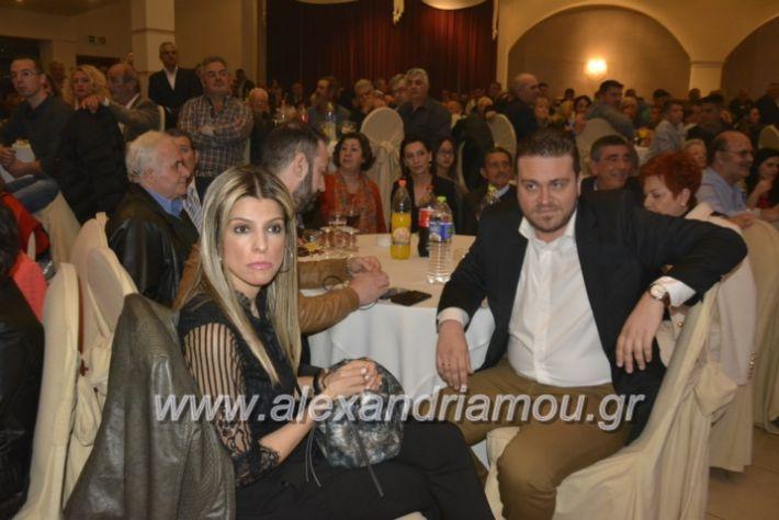 alexandriamou_gkirinismelathron2019123
