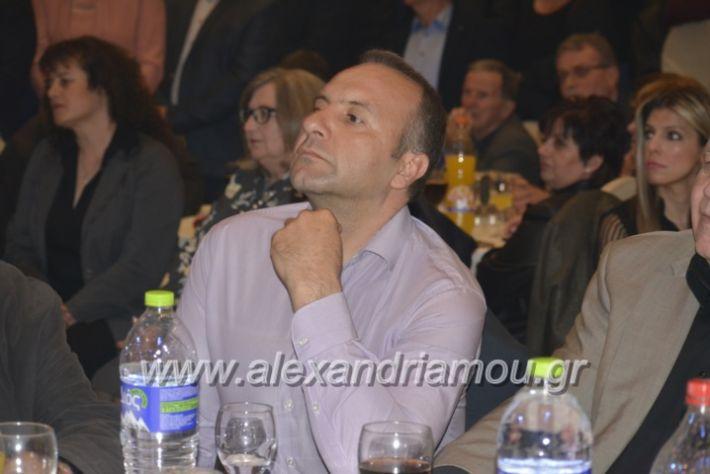alexandriamou_gkirinismelathron2019132