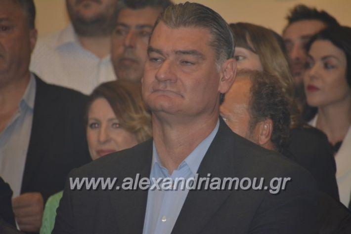 alexandriamou_gkirinismelathron2019143