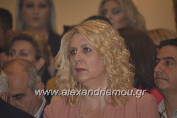 alexandriamou_gkirinismelathron2019144