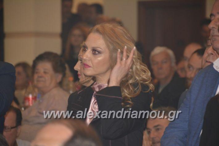 alexandriamou_gkirinismelathron2019146