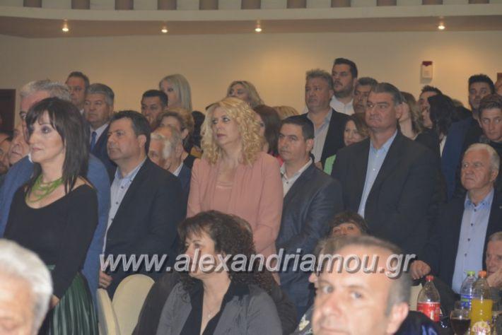 alexandriamou_gkirinismelathron2019147