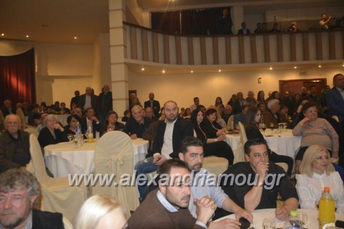 alexandriamou_gkirinismelathron2019192