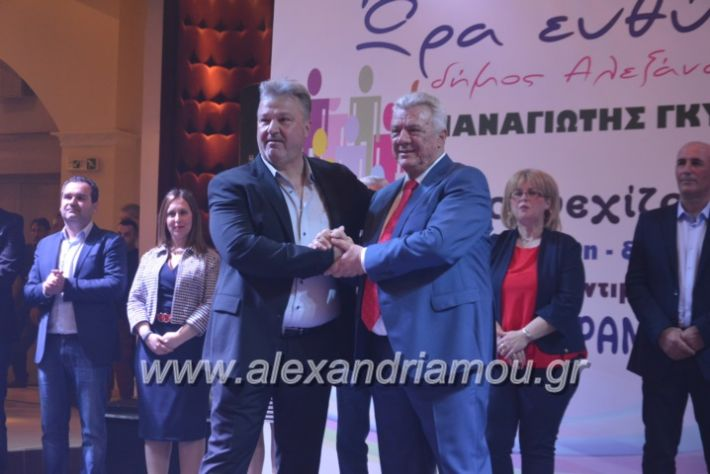 alexandriamou_gkirinismelathron2019328