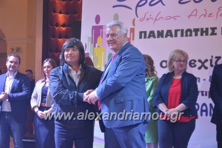 alexandriamou_gkirinismelathron2019329