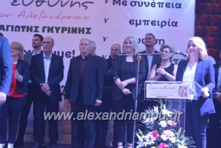 alexandriamou_gkirinismelathron2019399