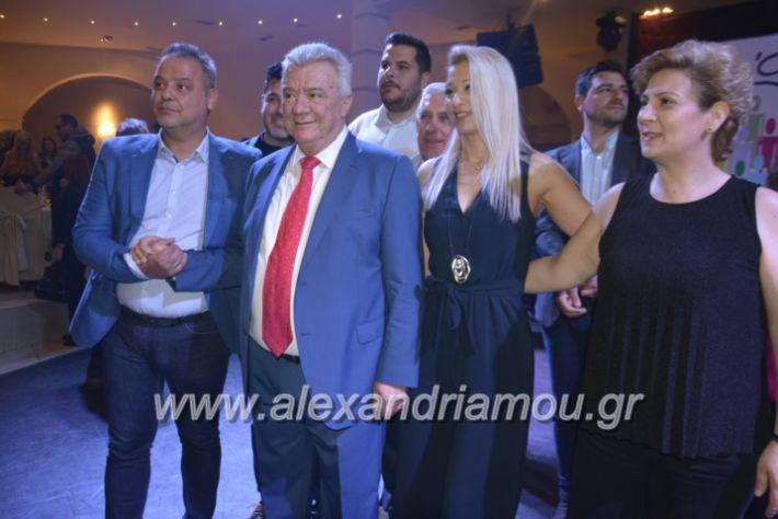 alexandriamou_gkirinismelathron2019484
