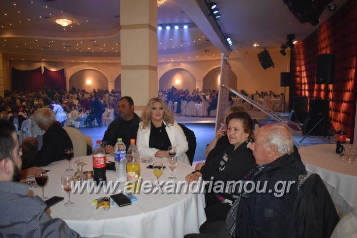 alexandriamou_gkirinismelathron22019003
