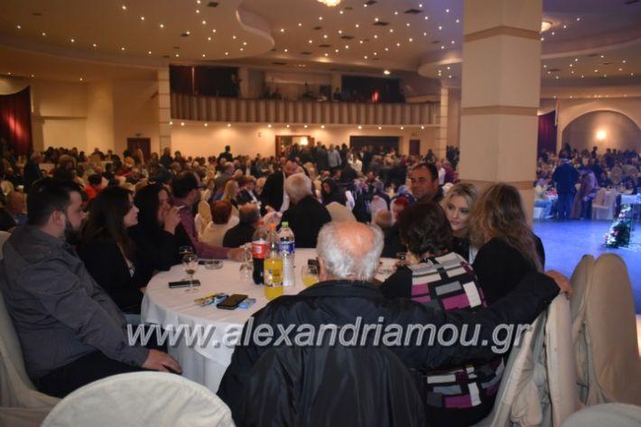 alexandriamou_gkirinismelathron22019004