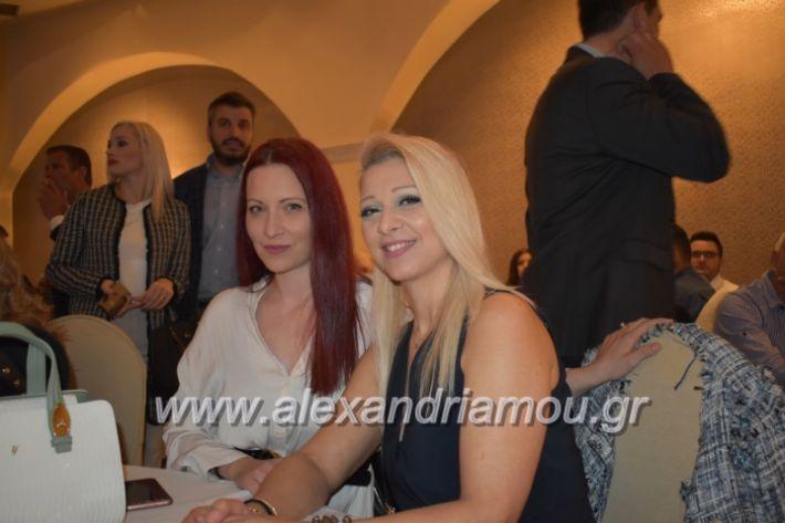 alexandriamou_gkirinismelathron22019023