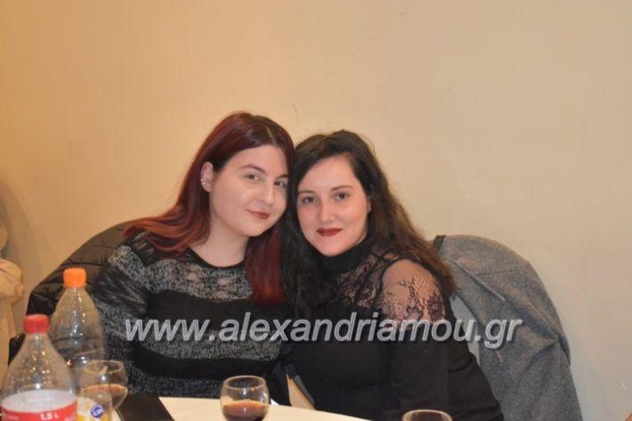 alexandriamou_gkirinismelathron22019051