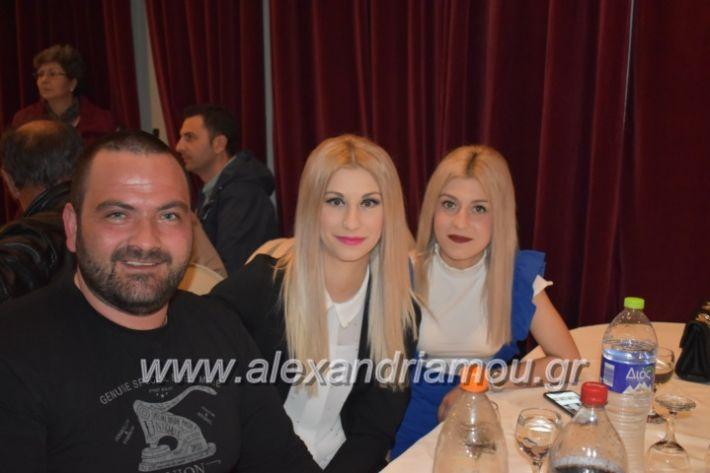 alexandriamou_gkirinismelathron22019059