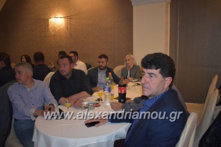 alexandriamou_gkirinismelathron22019085