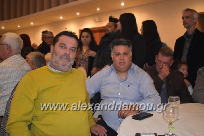 alexandriamou_gkirinismelathron22019117