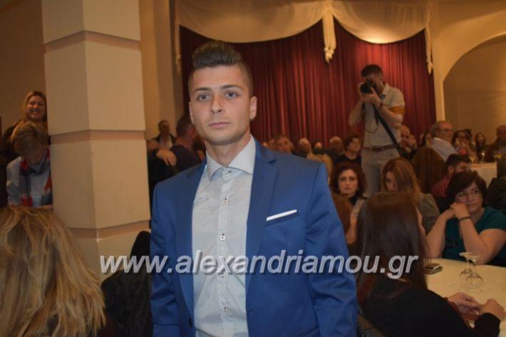 alexandriamou_gkirinismelathron22019119