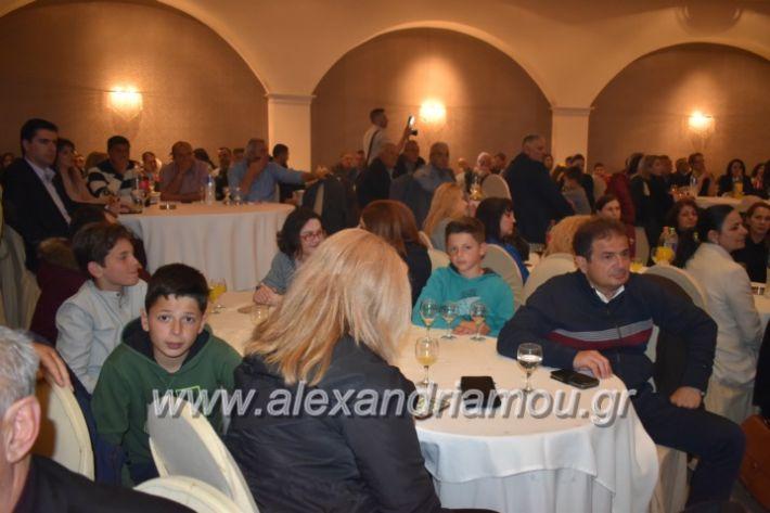 alexandriamou_gkirinismelathron22019136