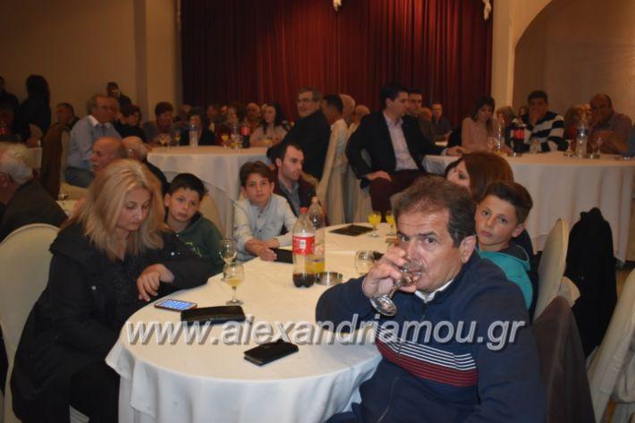 alexandriamou_gkirinismelathron22019137