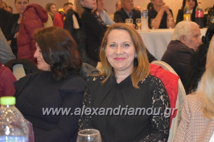 alexandriamou_gkirinismelathron22019140