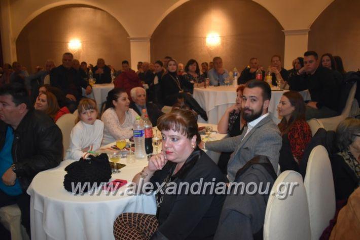 alexandriamou_gkirinismelathron22019144