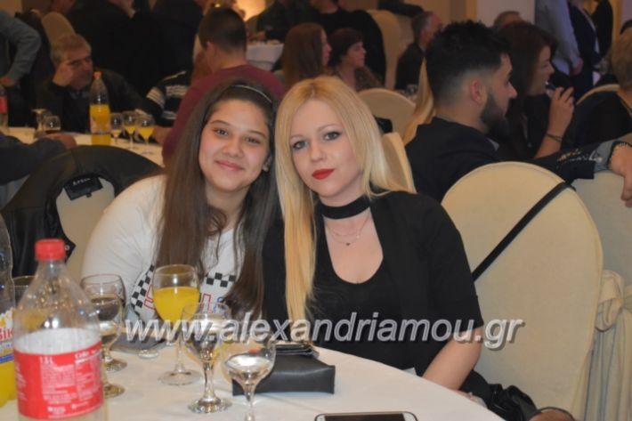alexandriamou_gkirinismelathron22019154