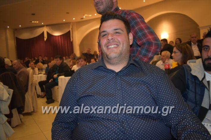 alexandriamou_gkirinismelathron22019163