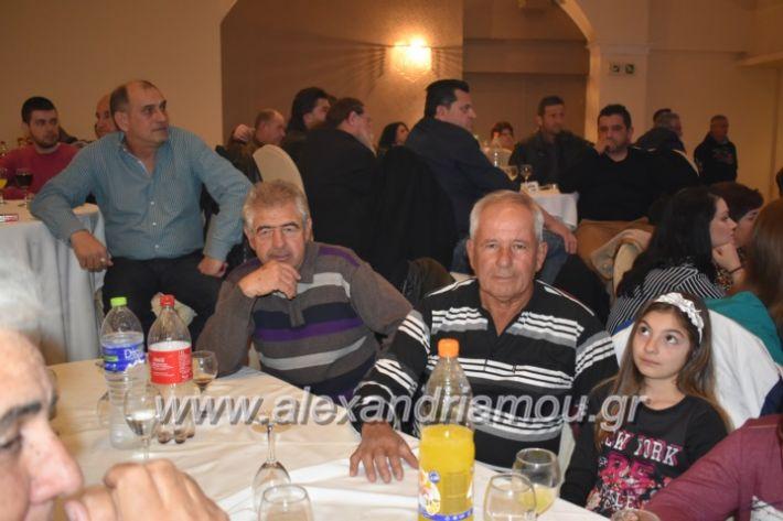 alexandriamou_gkirinismelathron22019166