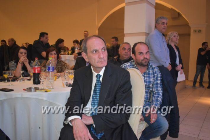 alexandriamou_gkirinismelathron22019168