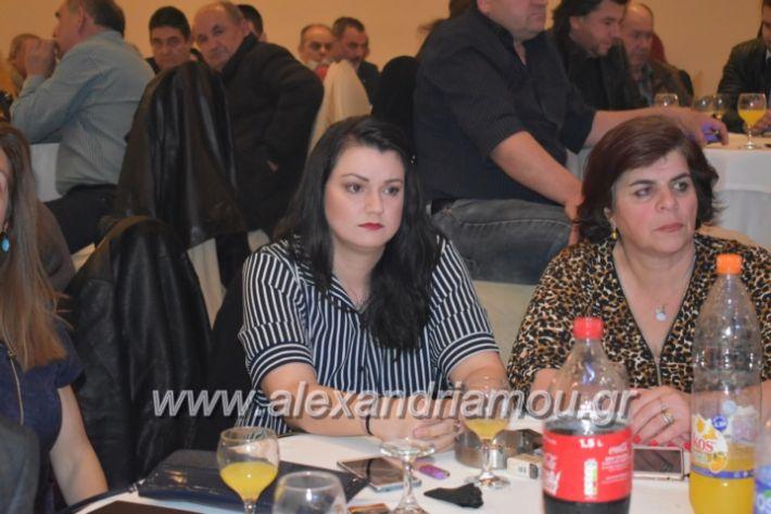alexandriamou_gkirinismelathron22019170