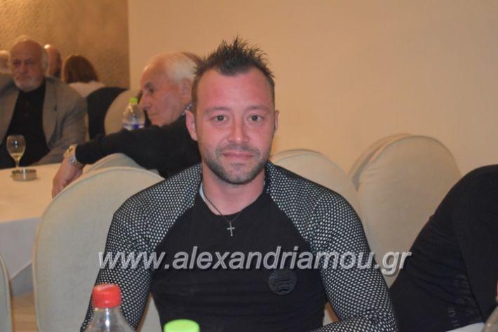 alexandriamou_gkirinismelathron22019182