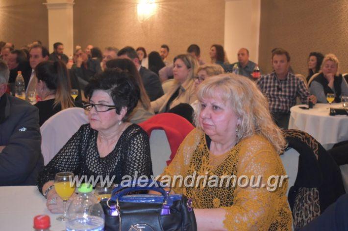 alexandriamou_gkirinismelathron22019186