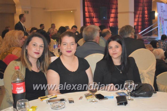 alexandriamou_gkirinismelathron22019192